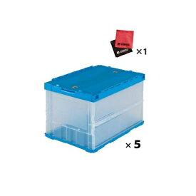 (5点セット) (折りたたみコンテナ)トラスコ中山 薄型 50Lロックフタ付 透明 TRC50B 8000TMTM (2997631)+HSオリジナルクロス (ラッピング不可)(快適家電デジタルライフ)