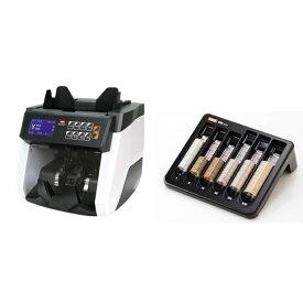 (セット)(紙幣計数機) ダイトDN-800V+ダイト コインカウンターCC-300(快適家電デジタルライフ)