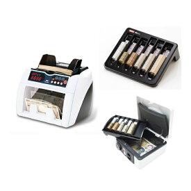 (セット)(紙幣計数機) ダイトDN-600A+手提金庫DS-210 ホワイト+コインカウンターCC-300(快適家電デジタルライフ)