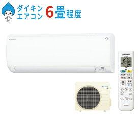 (冷暖エアコン) ダイキン S22YTES-W(F22YTES-W+R22YES)暖房 5〜6畳 /冷房 6〜9畳 Eシリーズ コンパクト(ラッピング不可)(快適家電デジタルライフ)