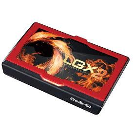 アバーメディア キャプチャーデバイス GC550 PLUS AVerMedia Live Gamer EXTREME 2 4Kパススルー対応 ゲームキャプチャーボックス(ラッピング不可)(快適家電デジタルライフ)
