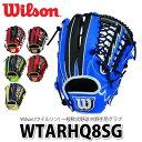 wilson(ウィルソン) 一般グローブ The Wannabe Hero WTARHQ8SG 【軟式/外野手用】