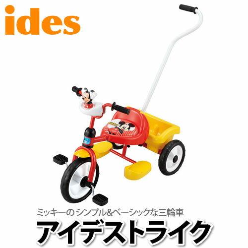 ides 幼児自転車 アイデストライク 1174 ミッキーマウス押し手棒つき(レッド) 【三輪車】【ラッピング不可】【快適家電デジタルライフ】