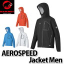 マムート【ウェア】AEROSPEED Jacket Men 1010-25310 【メンズ/男性用】【送料無料】【ラッピング不可】
