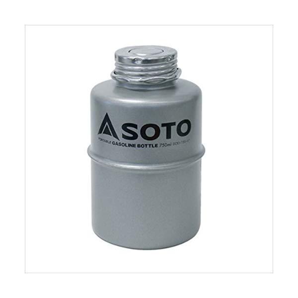 SOTO(ソト)SOD-750-07 ポータブルガソリンボトル750ml(新富士バーナー)(快適家電デジタルライフ)