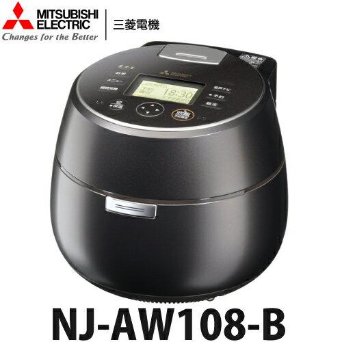 三菱電機 MITSUBISHI 本炭釜 KAMADO NJ-AW108-B IHジャー炊飯器(5.5合炊き)黒銀蒔 (ラッピング不可)(快適家電デジタルライフ)