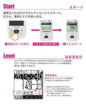 朝日ゴルフGPSゴルフナビEAGLEVISIONez-com(イーグルビジョンイージーコム)EV-731【快適家電デジタルライフ】