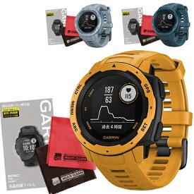 (液晶保護フィルム付)GARMIN ガーミン 010-02064 INSTINCT インスティンクト&保護フィルム&マイクロファイバーセット(国内正規品)(GPSアウトドアウォッチ)(時計カラー選択式) (快適家電デジタルライフ)