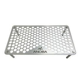 ANOBA アノバ ULソロテーブル パンチング AN001(収納袋付き)(アウトドアテーブル)(快適家電デジタルライフ)
