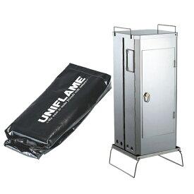 UNIFLAME ユニフレーム FS-600 フォールディングスモーカー&専用ケース 2点セット(665916&665947)(燻製器)(ラッピング不可)(快適家電デジタルライフ)