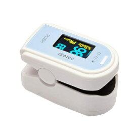 パルスオキシメーター 血中酸素 測定器 脈拍計 医療用 ドリテック OX-101 ブルー 血中酸素飽和度 血中酸素飽和濃度 OX-101BLDI(快適家電デジタルライフ)