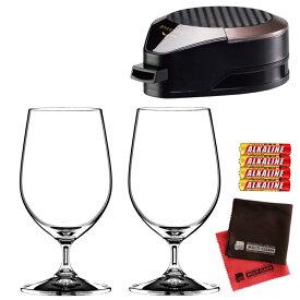 (ワンタッチビアサーバー&正規品 リーデル ビアグラスセット)グリーンハウス GH-BEERM-BK ブラック&オヴァチュア 6408/11 (単4電池、クロス付)(快適家電デジタルライフ)