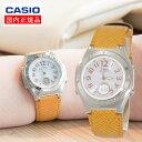 カシオ レディース腕時計 ウェーブセプター 正規品 送料無料 CASIO 腕時計 wave cepter LWA-M141L-4A3JF(オレンジ)レディース レザーバンド(LWA-M141Dシリーズ 革バンドモデル)