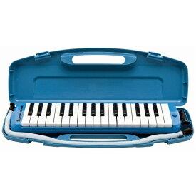 全音 zen-on 鍵盤ハーモニカ バンビーナ メロディーホーン BMH-32 ブルー【ピアニカ・メロディオンをお探しの方に】(ラッピング不可)(快適家電デジタルライフ)