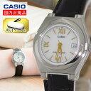 (時計ケースセット)(国内正規品)(カシオ)CASIO 腕時計 wave cepter(ウェーブセプター) LWQ-10LJ-1A1JF ブラック(革バンド ソーラー電波 アナログ)