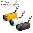 ビデオカメラ JVC (ビクター ) エブリオ GZ-F270 ムービーカメラ Everio ブラウン or ホワイト 入学式 入園式 運動会 …