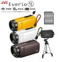 【おまけ付き SDカード充実セット】 JVC ビデオカメラ エブリオ GZ-F270 ビクター ムービーカメラ Everio ブラウン or…