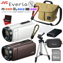 ビデオカメラ JVC エブリオ GZ-F270 ビクター 【かわいいショルダーバッグ付!】 ムービーカメラ Everio ブラウン or …