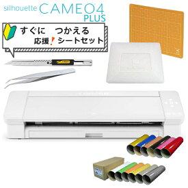 カッティングマシン シルエットカメオ4 プラス 15インチ ワイドモデル グラフテック SILH-CAMEO-4-PLUS-J GRAPHTEC(ラッピング不可)