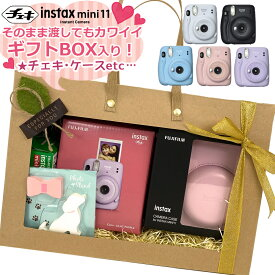 【ラッピングBOX】チェキ instax mini11 【本体&ケース 選べる5カラー】&フィルム20枚&フォトスタンド プレゼント (手提げバッグ入りラッピング済 ) 誕生日 プレゼント 新生活 送別 の 贈り物 にも