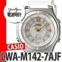 【国内正規品】【ソーラー電波】CASIO カシオ wave cepter(ウェーブセプター) LWA-M142-7AJF 【ソーラー電波時計】【…
