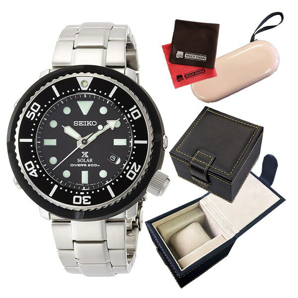 【セット】【国内正規品】[プロスペックス]PROSPEX 腕時計 ソーラー LOWERCASE 限定 SBDN021 メンズ&時計収納ケース 1本用 カラーステッチ・ベージュ&マイクロファイバークロス 2枚セット【快適家電デジタルライフ】
