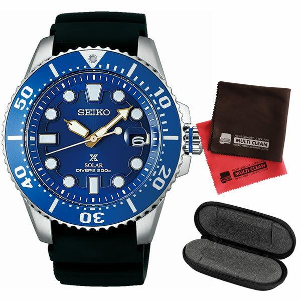 【セット】【国内正規品】[セイコー]SEIKO 腕時計 SBDJ021 [プロスペックス]PROSPEX メンズ 【ネット限定】&腕時計ケース 1本用 watch-case003&マイクロファイバークロス 2枚セット【シリコンバンド ソーラー アナログ表示】【快適家電デジタルライフ】
