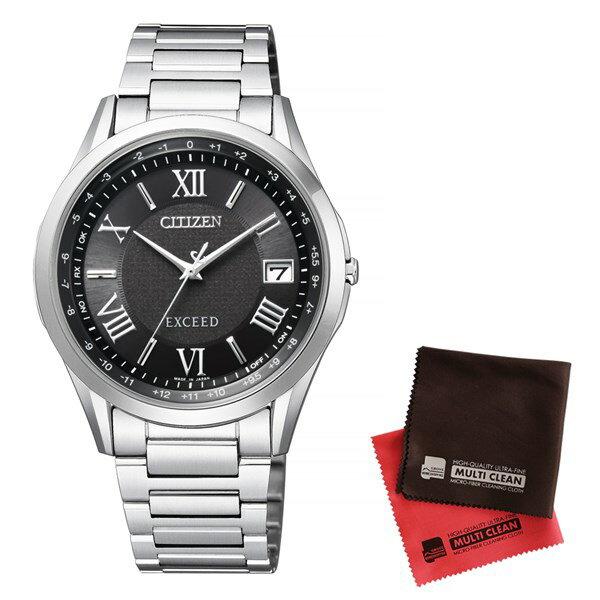 【セット】【国内正規品】[シチズン]CITIZEN 腕時計 CB1110-61E [エクシード]EXCEED メンズ エコ・ドライブ電波時計 ダイレクトフライト&クロス2枚セット(快適家電デジタルライフ)