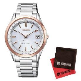 【セット】【国内正規品】[シチズン]CITIZEN 腕時計 CB1114-52A [エクシード]EXCEED メンズ エコ・ドライブ電波時計 ダイレクトフライト&クロス2枚セット(快適家電デジタルライフ)