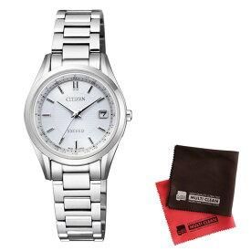 【セット】【国内正規品】[シチズン]CITIZEN 腕時計 ES9370-54A [エクシード]EXCEED レディース エコ・ドライブ電波時計 ダイレクトフライト&クロス2枚セット(快適家電デジタルライフ)