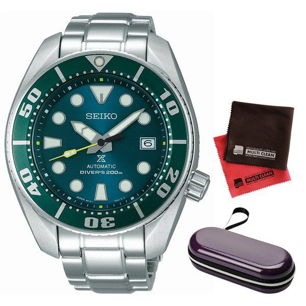 (セット)(国内正規品)(セイコー)SEIKO 腕時計 SZSC004 (プロスペックス)PROSPEX メンズ ネット流通限定&腕時計ケース1本用 パープル・クロス2枚(ステンレスバンド 自動巻き アナログ表示)(快適家電デジタルライフ)