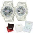 (3月新商品)(ペア箱入りセット)(国内正規品)(カシオ)CASIO 腕時計 GA-110CR-7AJF メンズ・BA-110CR-7AJF レディース&クロス2枚(樹脂バンド クオーツ アナデジ ペ