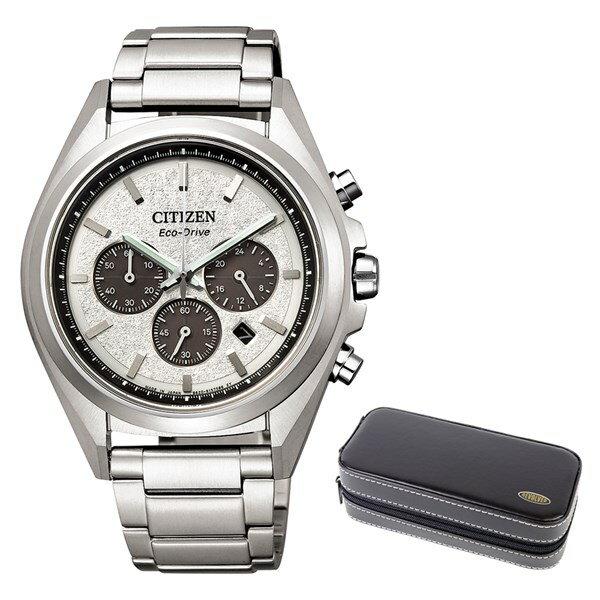 (セット)(国内正規品)(シチズン)CITIZEN 腕時計 CA4390-55A (アテッサ)ATTESA メンズ クロノグラフ&腕時計ケース2本用 ブラック(チタンバンド ソーラー 多針アナログ)(快適家電デジタルライフ)