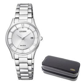(時計ケースセット)(国内正規品)(シチズン)CITIZEN 腕時計 ES0000-79A シチズンコレクション レディース エコドライブ電波時計 薄型(ステンレスバンド 電波ソーラー アナログ)(快適家電デジタルライフ)