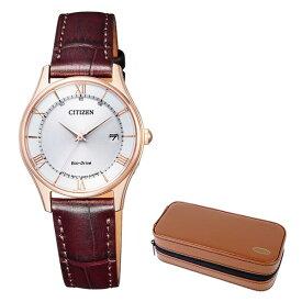 (時計ケースセット)(国内正規品)(シチズン)CITIZEN 腕時計 ES0002-06A シチズンコレクション レディース エコドライブ電波時計 薄型(牛革バンド 電波ソーラー アナログ)(快適家電デジタルライフ)