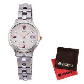 【クロスセット】【国内正規品】(オリエント)ORIENT 腕時計 RN-WG0006P io(イオ) ナチュラル&プレーン レディース&クロス2枚セット(ステンレスバンド ソーラー アナログ)(快適家電デジタルライフ)