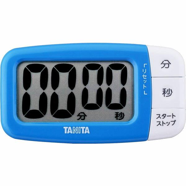 タニタ でか見えプラスタイマー TD-394 (フレッシュブルー)[TD394][TANITA]【快適家電デジタルライフ】
