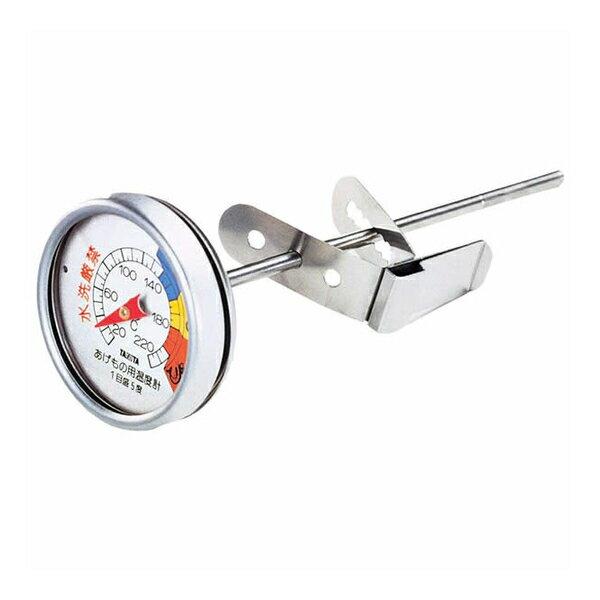 TANITA タニタ クックサーモ 揚げもの用温度計 5495B (クロム)[TANITA]【快適家電デジタルライフ】