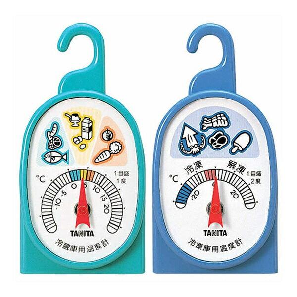 タニタ 冷凍・冷蔵庫用温度計 5497 冷蔵庫用、冷凍庫用の2個で1セット[TANITA]【快適家電デジタルライフ】
