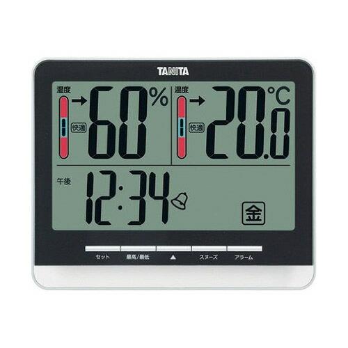 タニタ デジタル温湿度計 TT-538 (BK)ブラック[TT538][TANITA]【快適家電デジタルライフ】