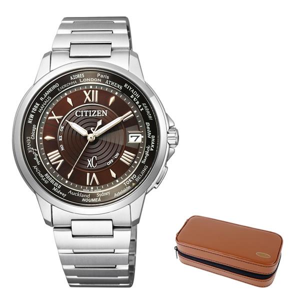 (時計ケースセット)(国内正規品)(シチズン)CITIZEN 腕時計 CB1020-71X (クロスシー)xC メンズ ペアモデル ステンレスライン 限定(ステンレスバンド ソーラー電波 アナログ)(快適家電デジタルライフ)
