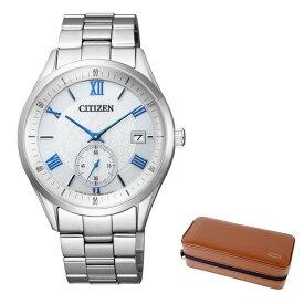 (時計ケースセット)(国内正規品)(シチズン)CITIZEN 腕時計 BV1120-91A シチズンコレクション メンズ (ステンレスバンド ソーラー 多針アナログ)(快適家電デジタルライフ)