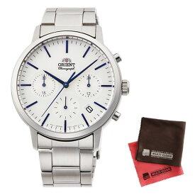 (クロスセット)(国内正規品)(オリエント)ORIENT 腕時計 RN-KV0302S (コンテンポラリー)CONTEMPORARY メンズ クロノグラフ(ステンレスバンド クオーツ 多針アナログ)(快適家電デジタルライフ)