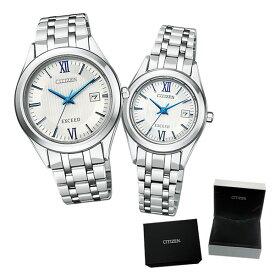 (9月新商品)(専用ペア箱入り・クロスセット)(国内正規品)(シチズン)CITIZEN 腕時計 AW1000-51A・FE1000-51A (エクシード)EXCEED ペアモデル(チタンバンド ソーラー アナログ ペアウォッチ)(快適家電デジタルライフ)