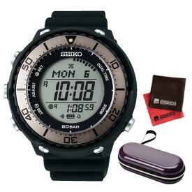 (10月新商品)(時計ケース・クロスセット)(国内正規品)(セイコー)SEIKO 腕時計 SBEP023 (プロスペックス)PROSPEX メンズ フィールドマスター LOWERCASE プロデュースモデル(シリコンバンド ソーラー デジタル)(快適家電デジタルライフ)