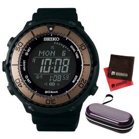 (10月新商品)(時計ケース・クロスセット)(国内正規品)(セイコー)SEIKO 腕時計 SBEP025 (プロスペックス)PROSPEX メンズ フィールドマスター LOWERCASE プロデュースモデル(シリコンバンド ソーラー デジタル)(快適家電デジタルライフ)