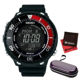 (10月新商品))(時計ケース・クロスセット)(国内正規品)(セイコー)SEIKO 腕時計 SBEP027 (プロスペックス)PROSPEX メンズ フィールドマスター LOWERCASE プロデュースモデル(シリコンバンド ソーラー デジタル)(快適家電デジタルライフ)