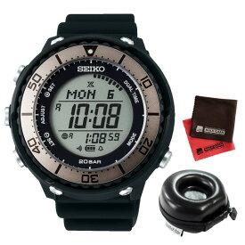 (10月新商品)(時計ケース丸型・クロスセット)(国内正規品)(セイコー)SEIKO 腕時計 SBEP023 (プロスペックス)PROSPEX メンズ フィールドマスター LOWERCASE プロデュースモデル(シリコンバンド ソーラー デジタル)(快適家電デジタルライフ)