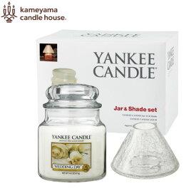 【キャンドル】YANKEE CANDLE(ヤンキーキャンドル)YK0043012 ウェディングデイ YCジャーMシェードセットクラック ギフトセット 照明 フローラル フルーツノート(快適家電デジタルライフ)
