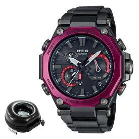 (時計ケースセット)カシオ CASIO 腕時計 MTG-B2000BD-1A4JF Gショック G-SHOCK メンズ MT-G Bluetooth搭載 電波ソーラー コンポジットバンド 多針アナログ(国内正規品)(11月新商品)(快適家電デジタルライフ)